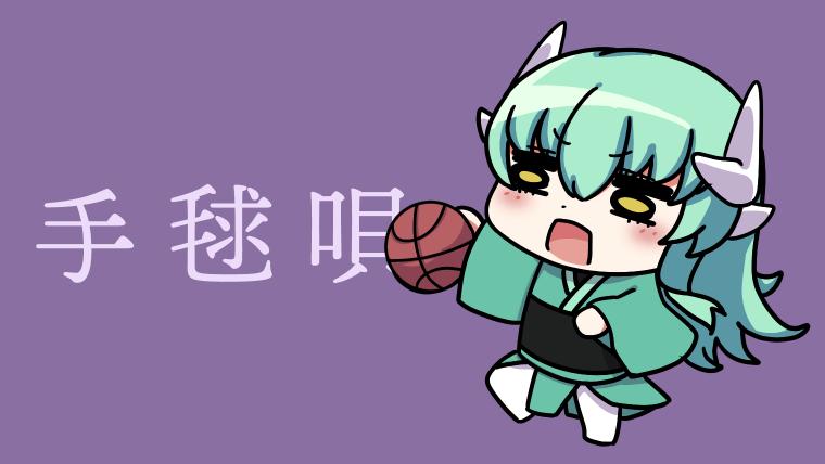 手毬唄の清姫